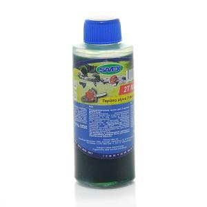 Alyva dvitakčiams varikliams 2T 100 ml SAVEX (žalia)