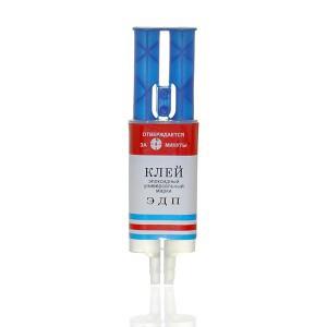 Klijai epoksidiniai EDP 25 ml su švirkštu (12)