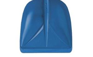 Kastuvas grūdams pl. 39.5*42 cm mėlynas be koto SHELL 5200/B Italija