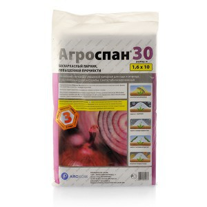 Agrodanga balta 25g/m2 1.6*10 m AGROSPAN 30