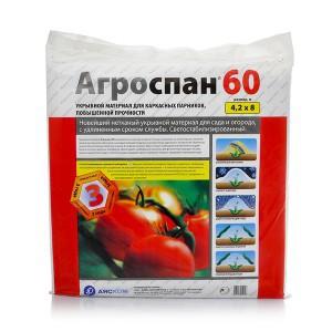 Agrodanga balta 55g/m2 4.2*8 m AGROSPAN 60