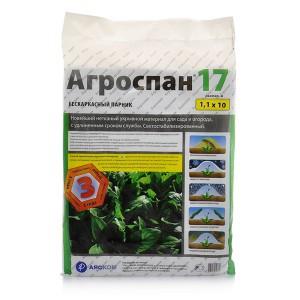 Agrodanga balta 15g/m2 1.1*10 m AGROSPAN 17