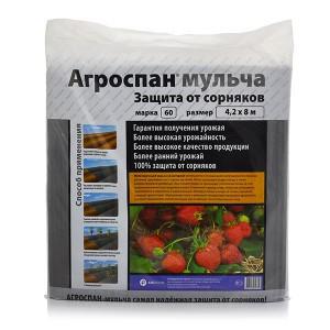 Agrodanga juoda (mulčiavimui) 55g/m2 4.2*8 m AGROSPAN 60