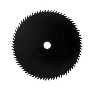 Diskas trimeriui 255*25.4*1.4 80 dant. HR17676 (1)