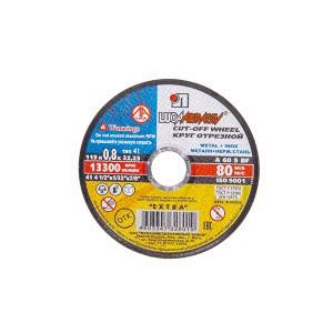 Diskas metalo pjovimo 115*0.8*22 14A tipas 41 Luga Rusija (50)