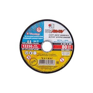 Diskas metalo pjovimo 125*0.8*22 14A tipas 41 Luga Rusija (25)