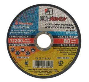 Diskas metalo pjovimo 125*2*22 14A tipas 41 Luga Rusija (25)