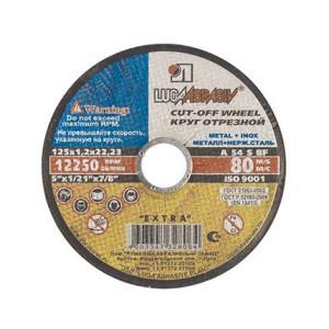 Diskas metalo pjovimo 125*1.2*22 14A tipas 41 Luga Rusija (25)