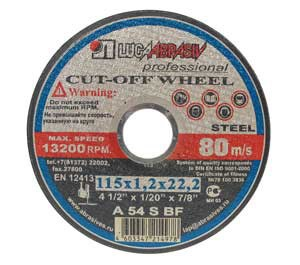 Diskas metalo pjovimo 115*1.2*22 14A tipas 41 Luga Rusija (50)