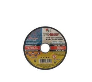 Diskas metalo pjovimo 115*1.6*22 14A tipas 41 Luga Rusija (25)