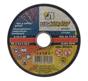 Diskas metalo pjovimo 125*1.6*22 14A tipas 41 Luga Rusija (25)