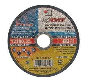 Diskas metalo pjovimo 125*2.5*22 14A tipas 41 Luga Rusija (25)