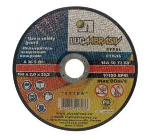 Diskas metalo pjovimo 150*2*22 14A tipas 41 Luga Rusija (25)