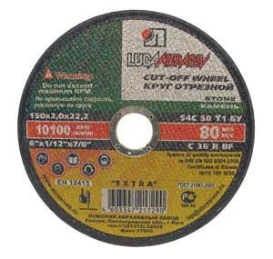 Diskas akmens pjovimo 150*2*22 54C tipas 41 Luga Rusija (25)