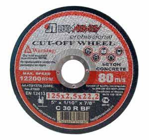 Diskas akmens pjovimo 125*2.5*22 54C tipas 41 Luga Rusija