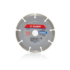 Diskas akmens pjovimo deimantinis segmentinis 125 mm ZUBR TURBO HR16353