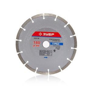 Diskas akmens pjovimo deimantinis segmentinis 180 mm ZUBR TURBO HR16354