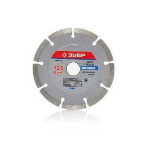 Diskas akmens pjovimo deimantinis segmentinis 125 mm ZUBR TURBO HR16353 =5710205