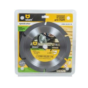 Diskas medžiui, gipskartoniui, plastikui GRAFF 230*3.8*2.2*22.23 1053042