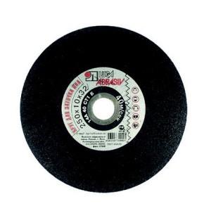 Diskas pjūklų galandinimo 250*10*32 14A tipas 3 Luga Rusija (6)
