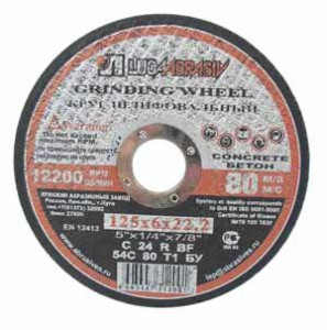 Diskas akmens šlifavimo 125*6*22 54C tipas 1 Luga Rusija