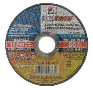 Diskas šlifavimo 115*6*22 14A tipas 1 Luga Rusija