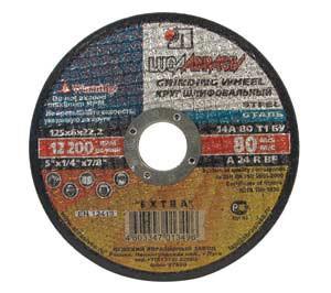 Diskas šlifavimo 125*6*22 14A tipas 1 Luga Rusija