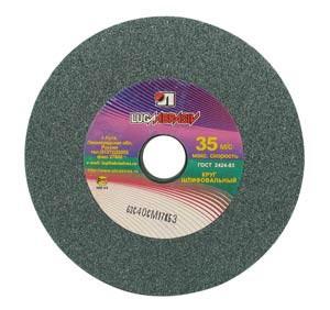 Diskas šlifavimo 175*20*32 63C tipas 1 Luga Rusija (12)
