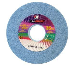 Diskas šlifavimo 125*20*32 25A tipas 1 Luga Rusija