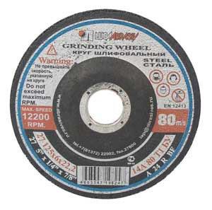 Diskas šlifavimo 125*6*22 14A tipas 27 Luga Rusija (10)