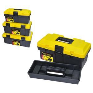 """Dėžė įrankiams plastikinė 17"""" 42*23*19 cm 0018047 Crownman (1)"""