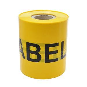 Juosta įspėjamoji geltona KABELIS 230 mm*300 m